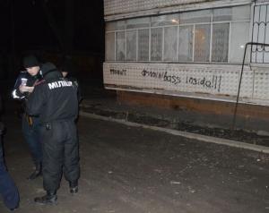 новости, происшествия, гранатомет, запорожье, криминал, обстрел, дом, снаряд, полиция, украина, рпг-26