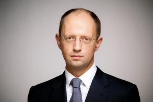Арсений Яценюк, Кабинет Министров Украины, Россия, Ассоциация с ЕС, Евросоюз, санкции против России, США