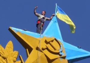 москва, высотка, обвиняемые, суд, украинский флаг