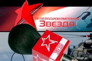 боинг, донбасс, россия, канал звезда, фейк, пропаганда рф, российская пропаганда