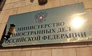 украина, россия, мид, скандал, курбатова, сбу