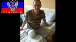террористы, боевики, калека, ампутированная нога, фото, днр, донецк, донбасс, армия россии, новости украины