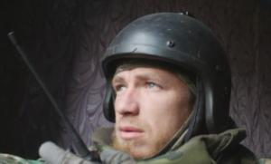 """Донецк, Донецкая республика, ВСУ, Украина, Донбасс, АТО, батальон """"Азов"""", Моторола"""
