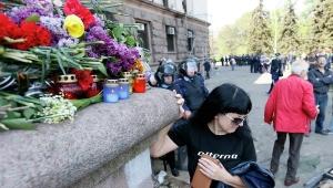 одесса, общество, происшествия, украина, куликово поле, 2.05.16, дом профсоюзов, митинг, прямая трансляция