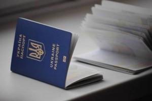 Шенгенская виза, новости украины, отпечатки пальцев