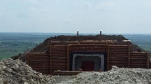 станица, луганская, луганск, оборонительные, пункты, минобороны