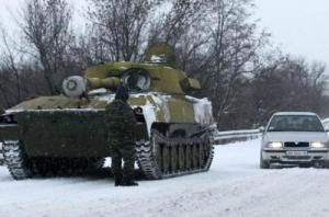 Донбасс, Донецк, ДНР, АТО, восток, Украина, Донецкая республика, Нацгвардия, ВСУ, батальоны