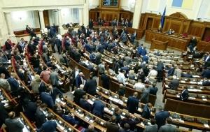 новости Украины, политика, Верховная Рада, Юрий Береза, Александр Вилкул, Народный фронт, Оппозиционный блок