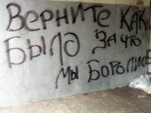 днр, террористы, боевики, иловайск, восток украины, ато, новости украины