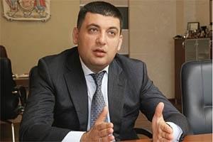 Гройсман, восстановление Донбасса, АТО