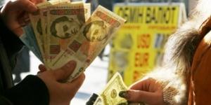 НБУ, валюта, курс, запрет, политика, общество, экономика, Украина, гривна