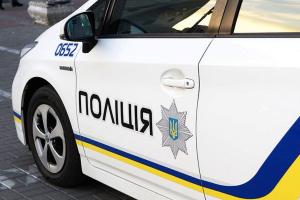 киев, троещина, преступление, полиция, криминал, убийство