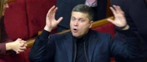 Павел Ризаненко, БПП, езда в нетрезвом виде, штраф