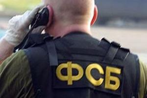 лейтенант фсб, украина, россия, ситуация в украине, юго-восток украины, новости украины