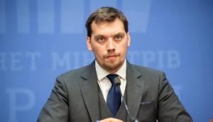 Украина, Офис президента, Ковалив, Гончарук, Записи, Давид Арахамия