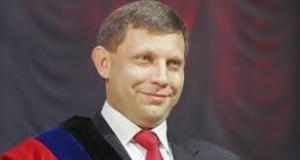 захарченко, днр, донбасс, донецк, восток украины, происшествия, абхазия, политика