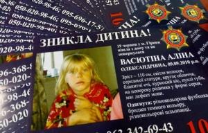 украина, криминал, убийство, донбасс, аброськин