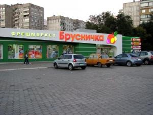 брусничка, восток украины, донбасс, мариуполь, хлеб, украина