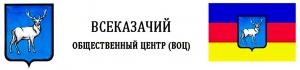 украина, россия, константинополь, варфоломей, томос об автокефалии, воц, рпц, козубский, кпац