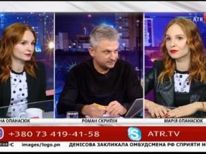 """новости, Украина, """"Евровидение-2019"""", ANNA MARIA, Крым, война с Россией, скандал, видео"""