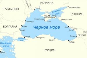Дмитрий Песков, политика, Су-24, Турция, Черноморские проливы