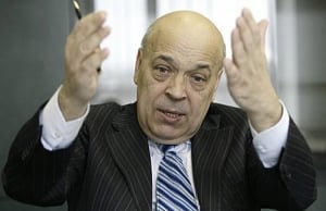 Москаль, Луганск, правительство, зарплаты, выделили, деньги, копейки