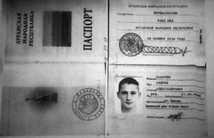 война на донбассе, армия россии, боевики, дебальцево, паспорт, лнр, луганск, новости украины, оос, всу