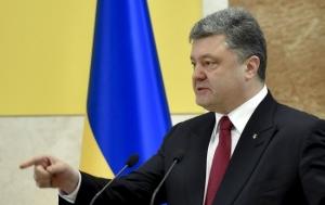 Порошенко, новости Украины, политика