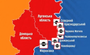 административно-территориальное изменение, донецк, донбасс, границы