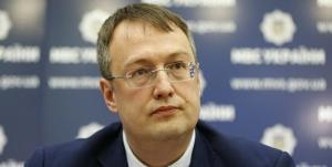 Геращенко Антон, возвращение Донбасса и Крыма в Украину, санкции против России