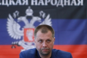 Донбасс, Восточная Украина, ДНР, ЛНР, Новороссия, АТО, Бородай, Стрелков