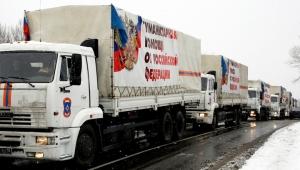 Олег Воронов, мчс рф, гуманитарная помощь рф, украина, луганск, донецк, донбасс