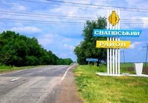 сватово, луганская область, минирование, мвд
