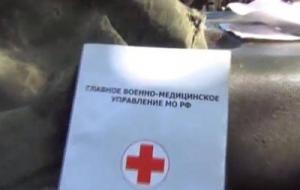 иловайск, новости россии, новости украины, происшествия, юго-восток украины, армия украины, ато