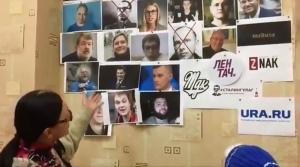 новости, Украина, Россия, бабушки Путина, отряд Путина, казнь, стена позора, враги народа, Порошенко, Трамп, Дуров, Бандера, видео, соцсети
