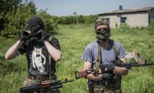 новости луганска, красный луч, лнр, ато, ситуаяи в украине, новости украины, юго-восток украины