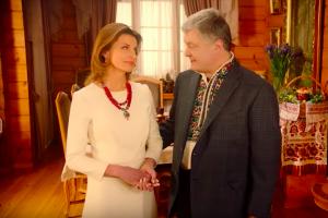 порошенко, украина, пасха, томос, всу