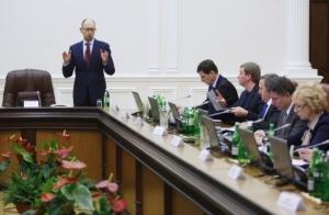 Новости Украины, Арсений Яценюк, Политика