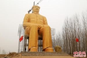 мир, Китай, культура, Хенань, Мао Цзедун