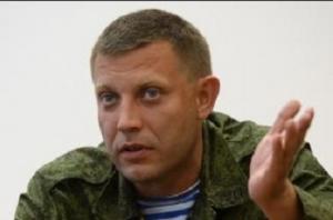 захарченко, днр, дебальцево, ато