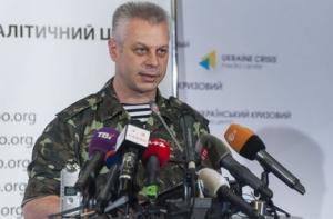 АТО, Дебальцево, восток Украины, Донбасс, Лысенко, ВСУ, армия Украины, ДНР, отступление