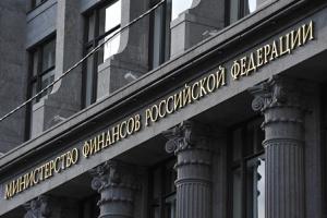 Новости России, Минфин РФ, Санкции Запада