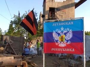 АТО, ЛНР, новости Донбасса, Украина