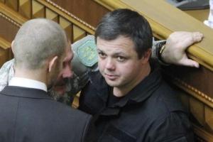 """Семен Семенченко, Нацгвардия, лишение звания, приказ, ГПУ, суд, батальон """"Донбасс"""", политика, общество"""