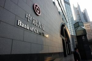 санкции, россия, финансы, китай, банки, счета