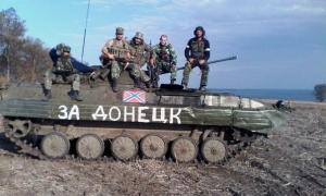 широкино, мариуполь, происшествия, ато, днр, армия украины, обсе
