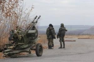 мариуполь, донецкая область, юго-восток украины, новости украины, происшествия, полк азов. армия украины, днр