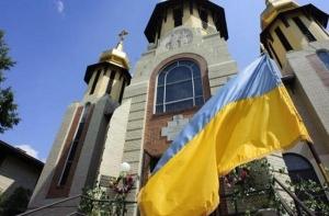 томос, украина, автокефалия, синод, варфоломей, уппц, россия, венедиктов