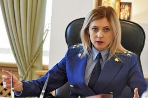 Россия, политика, чм-2018, хорватия, поражение Поклонская