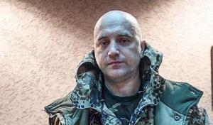 ДНР, восток Украины, Донбасс, Россия, боевики, Пушилин , аресты